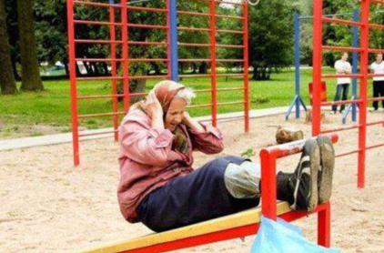 sit-up-nana